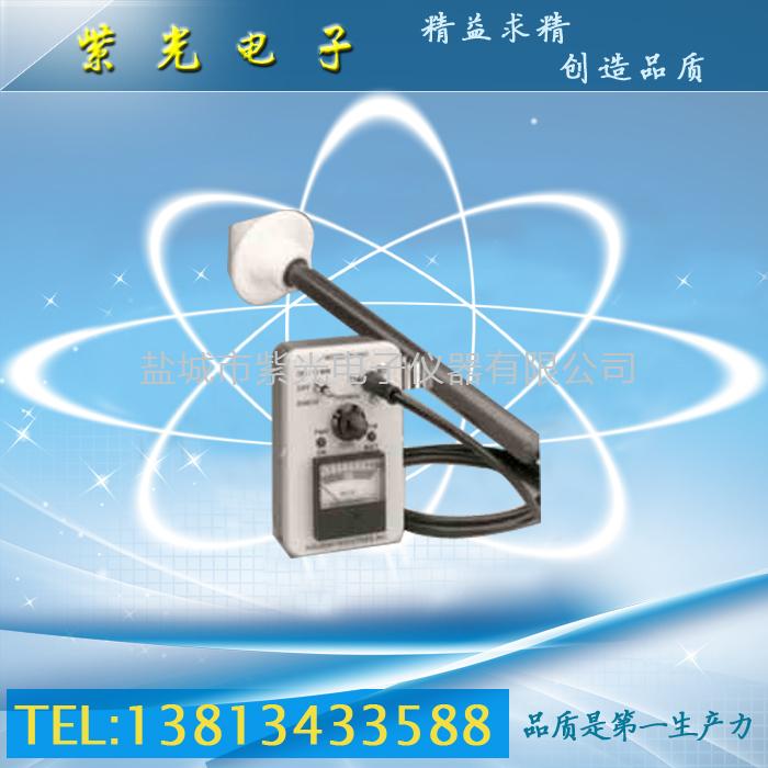 HI-1801微波漏能测试仪