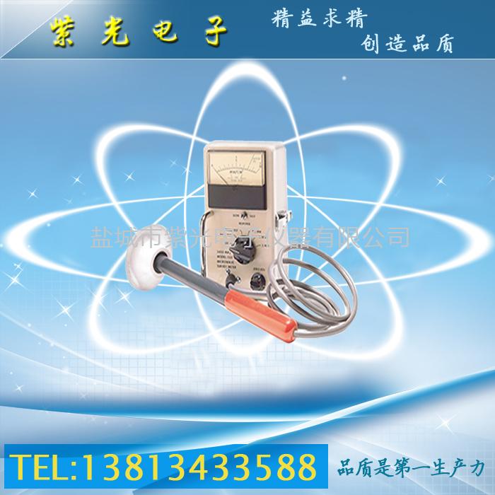 HI1501微波漏能检测仪