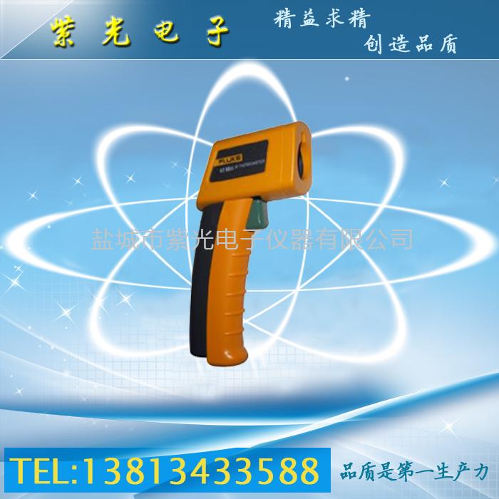 FLUKE62红外线测温仪/F62测温枪
