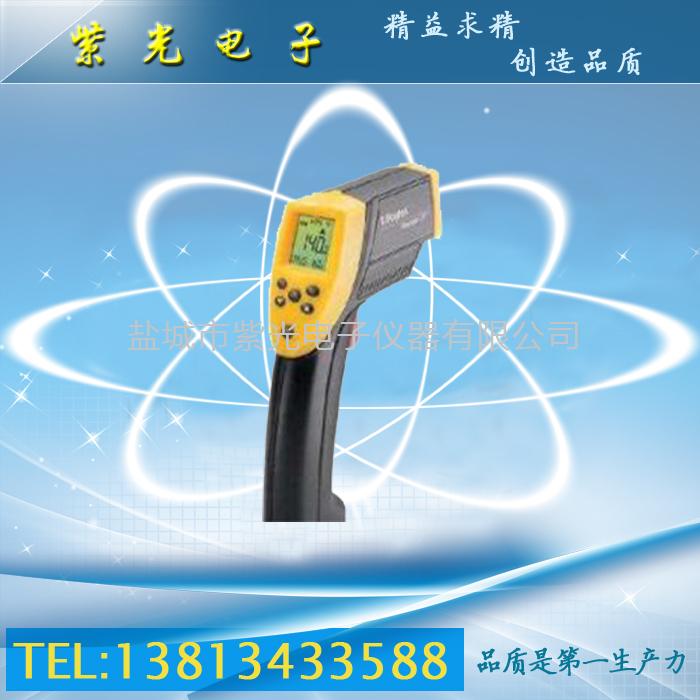 ST80-IS防爆红外线测温仪