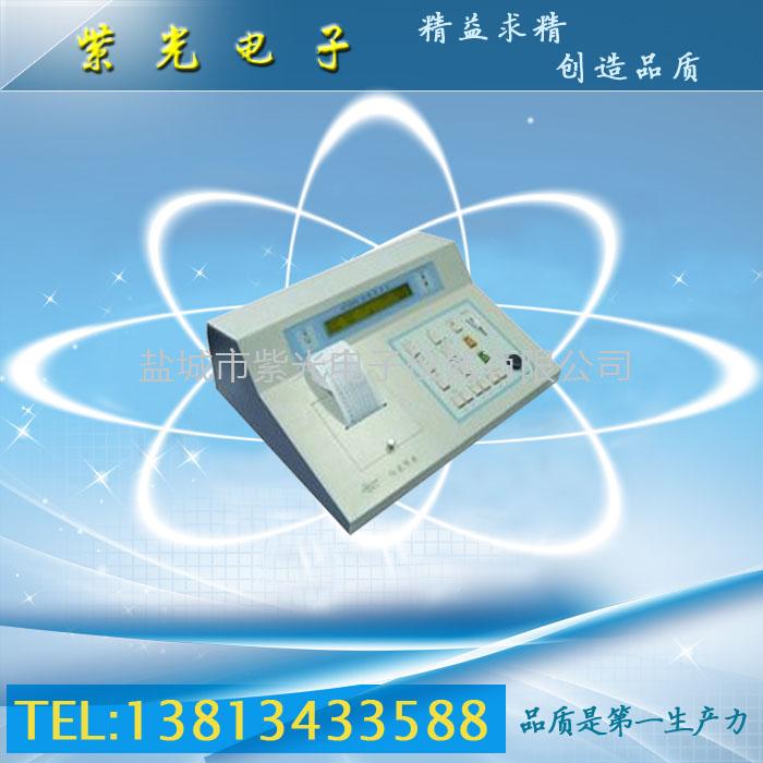 AC9083诊断听力计