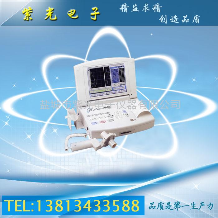 HI-801便携式肺功能仪