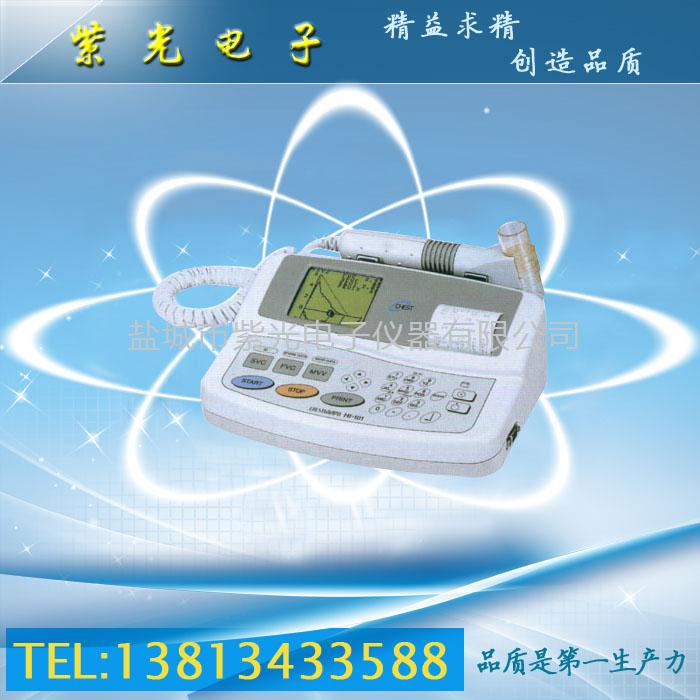 HI-101便携式肺功能仪