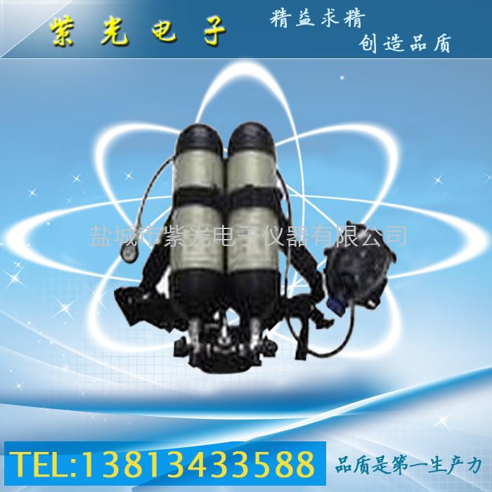 RHF6.8/30-2双气瓶空气呼吸器