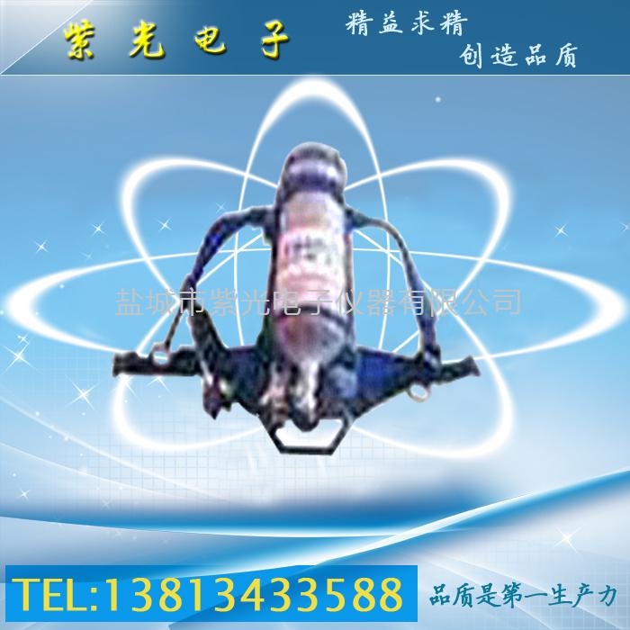 SCBAC-900正压式呼吸器