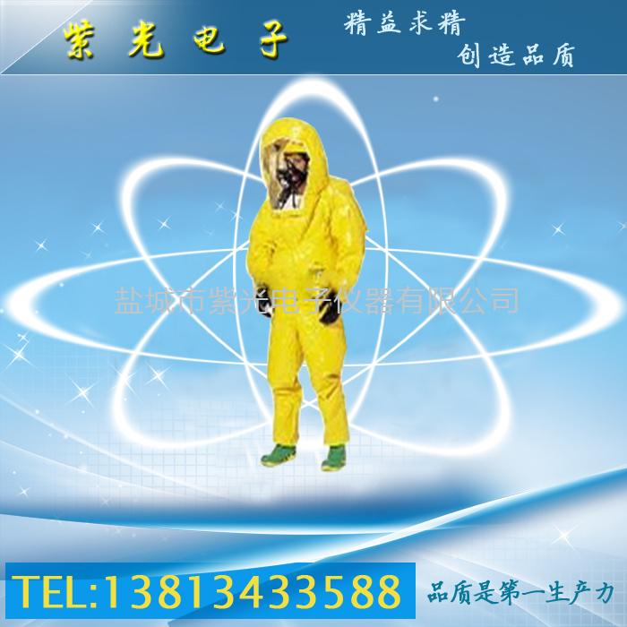 DP271型B级防化服
