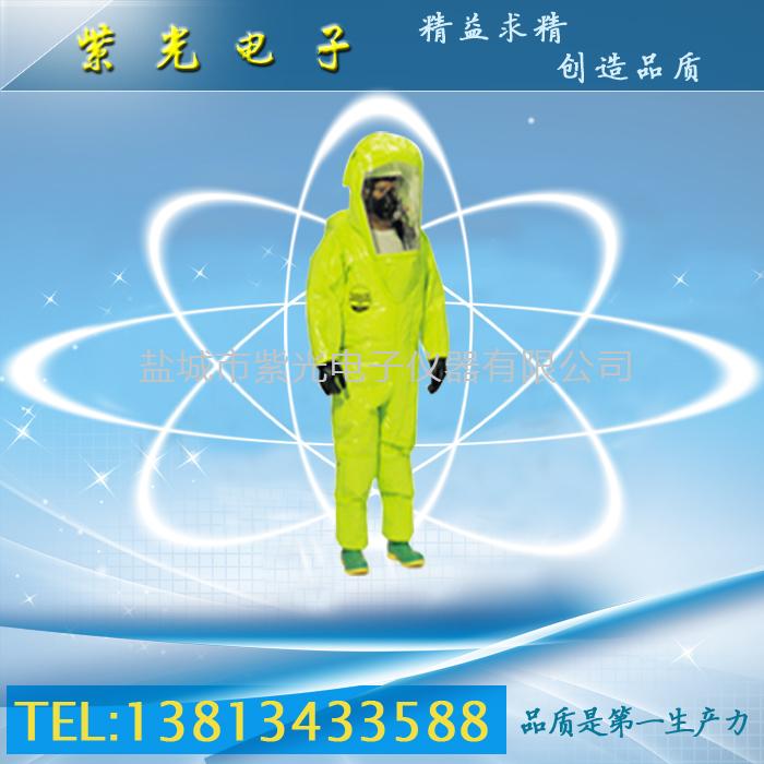 TK551 A级防护服