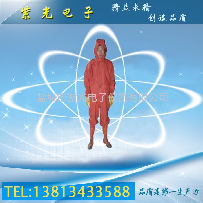 RFH-1化学防化服