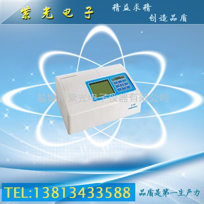NC-800农药残毒快速检测仪