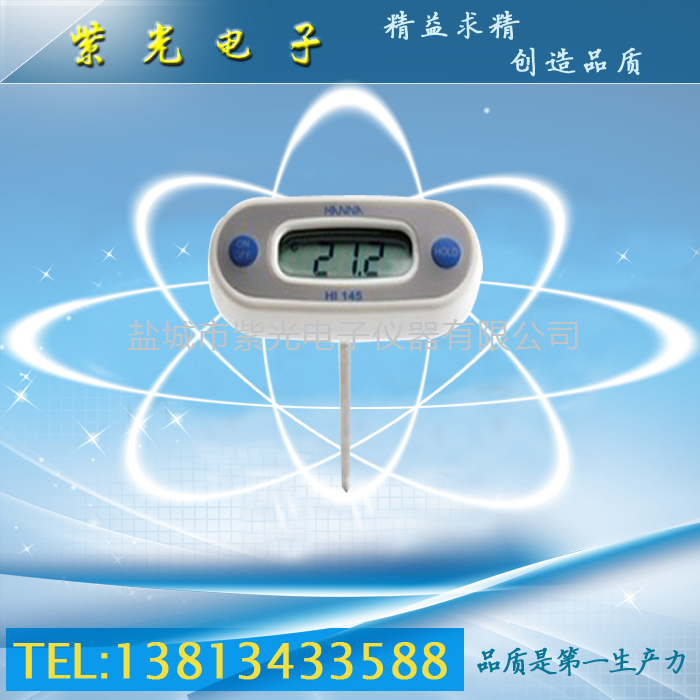 HI145笔式温度测定仪