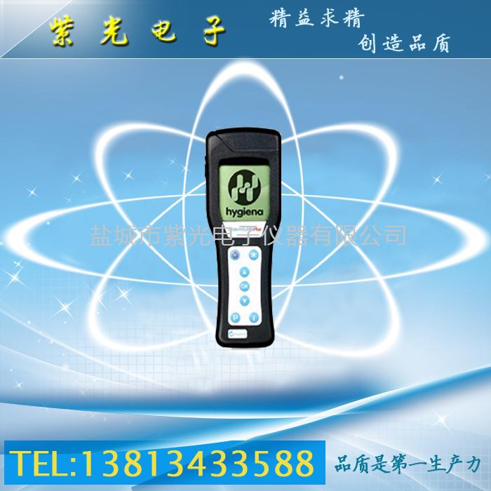 SystemSURE Plus ATP荧光检测仪