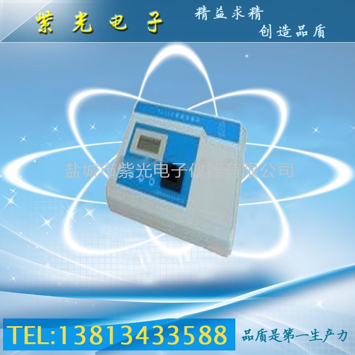 YD-200B水硬度测试仪