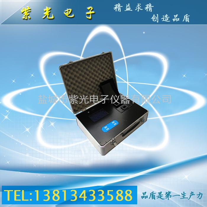 A3-XZ0111型水质分析仪