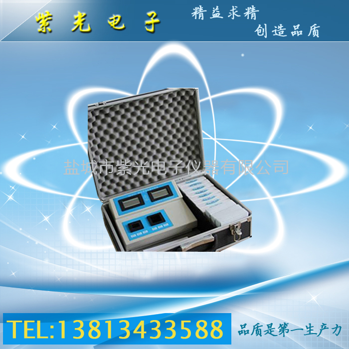 SC-1Y型水质快速测试箱