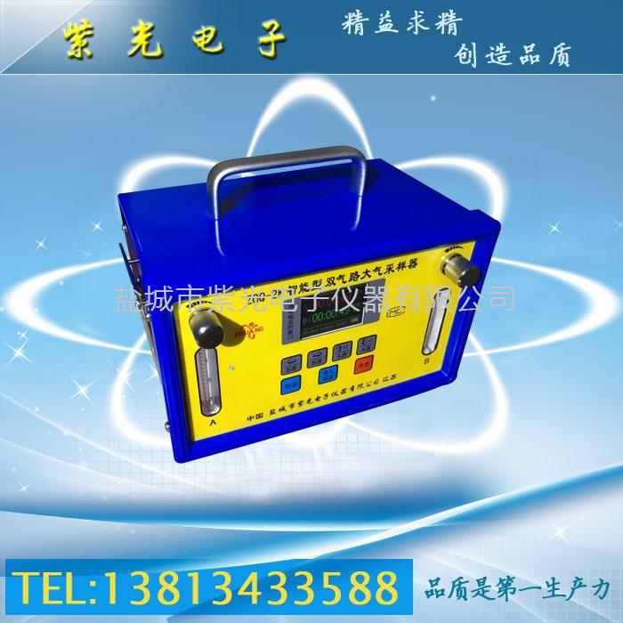 智能型双气路大气采样器