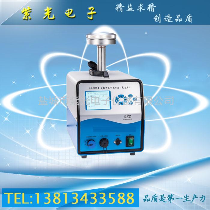 KB-120F智能颗粒物中流量采样器(高负压)