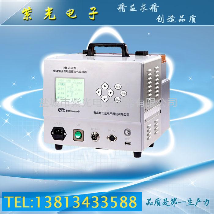KB-2400型恒温恒流自动连续大气采样器(A:双路电子流量计)