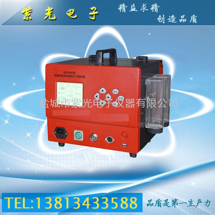 KB-2400B型恒温恒流自动连接大气采样器