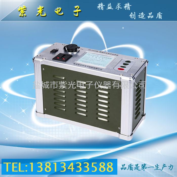 ZD-2420便携式交直流电源箱