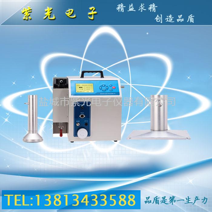 GJ-2030型便携式综合校准仪
