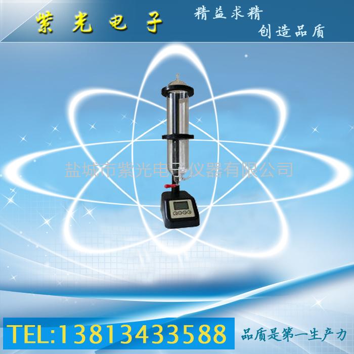 GL-105鐢靛瓙鐨傝啘娴侀噺璁�