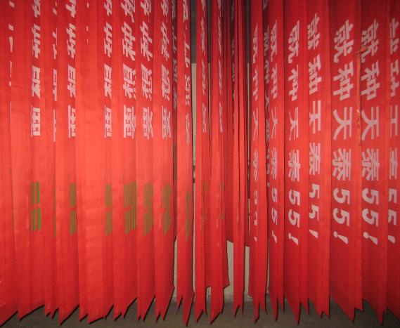 郑州广告条幅