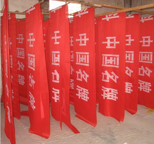郑州丝网条幅制作