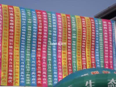 郑州激光条幅