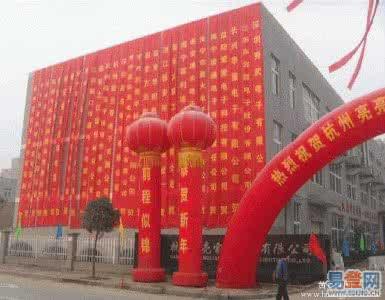 郑州丝网条幅厂
