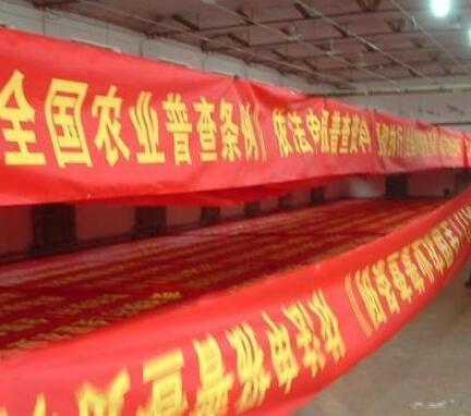 郑州激光条幅厂家