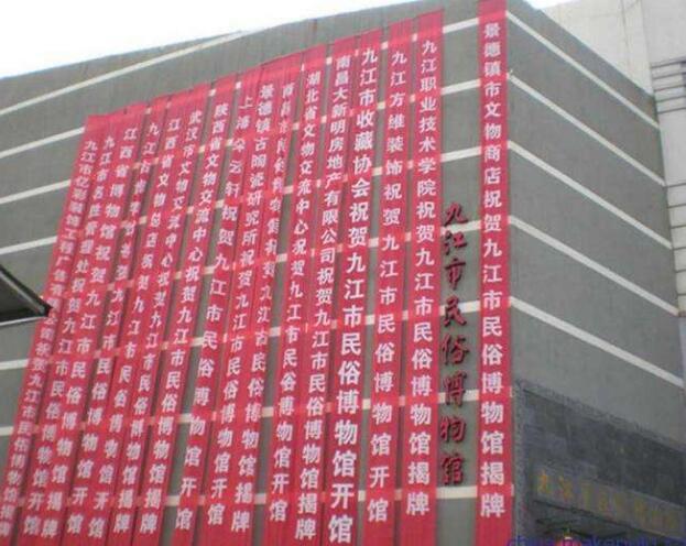 郑州彩色条幅