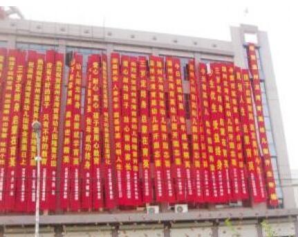 郑州彩色条幅哪家好
