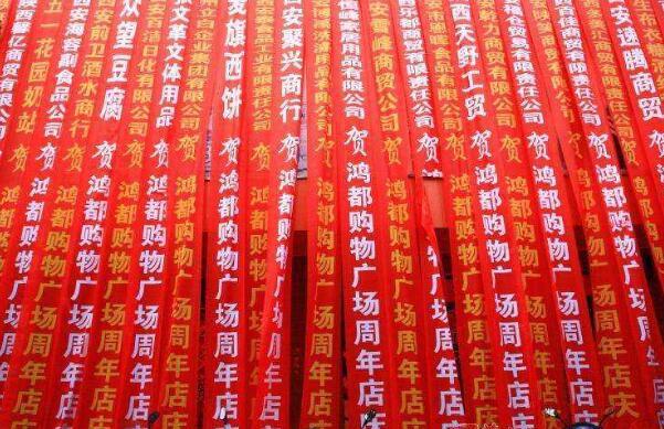郑州优质丝网条幅