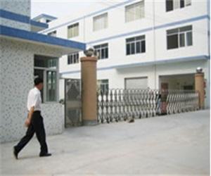 黄江独院优乐国际官网