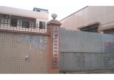 黄江钢结构厂房出租