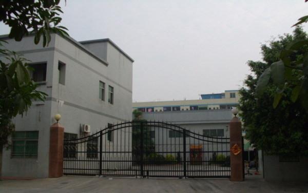 横沥镇厂房分租一楼850平方