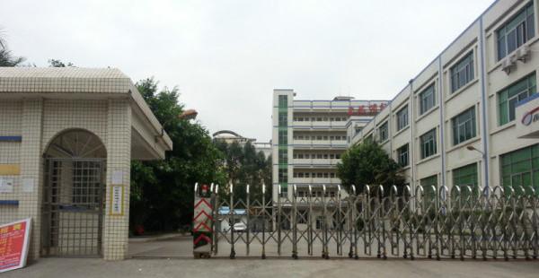 茶山常平钢结构优乐国际官网