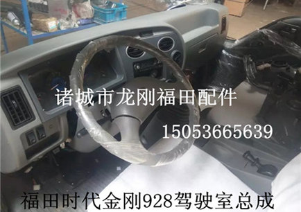 【最热】福田时代汽车配件的相关特点介绍 福田时代汽车配件之汽车座椅的清洁方式