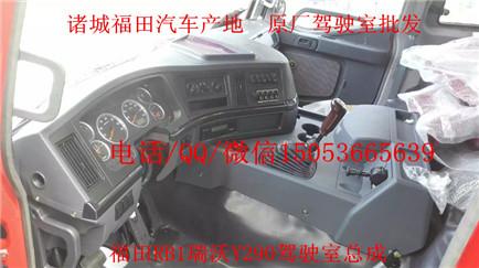 北京福田汽车配件