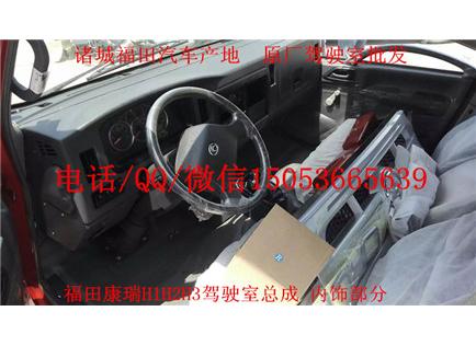 【专家】福田时代汽车配件的轮胎维护知识 福田时代汽车配件厂家介绍注意点
