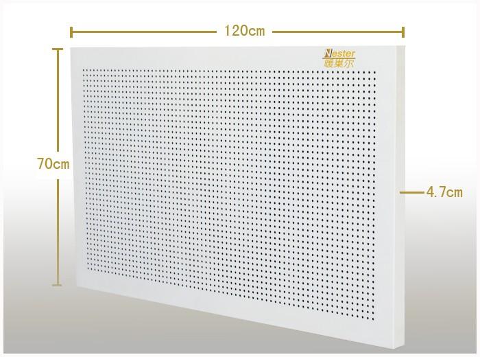 暖巢尔碳纤维电暖器