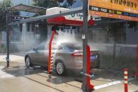 全自动水刀洗车机