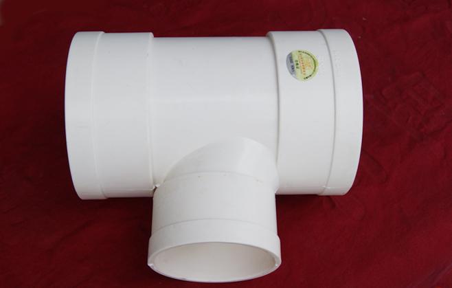 PVC国标排水异径三通