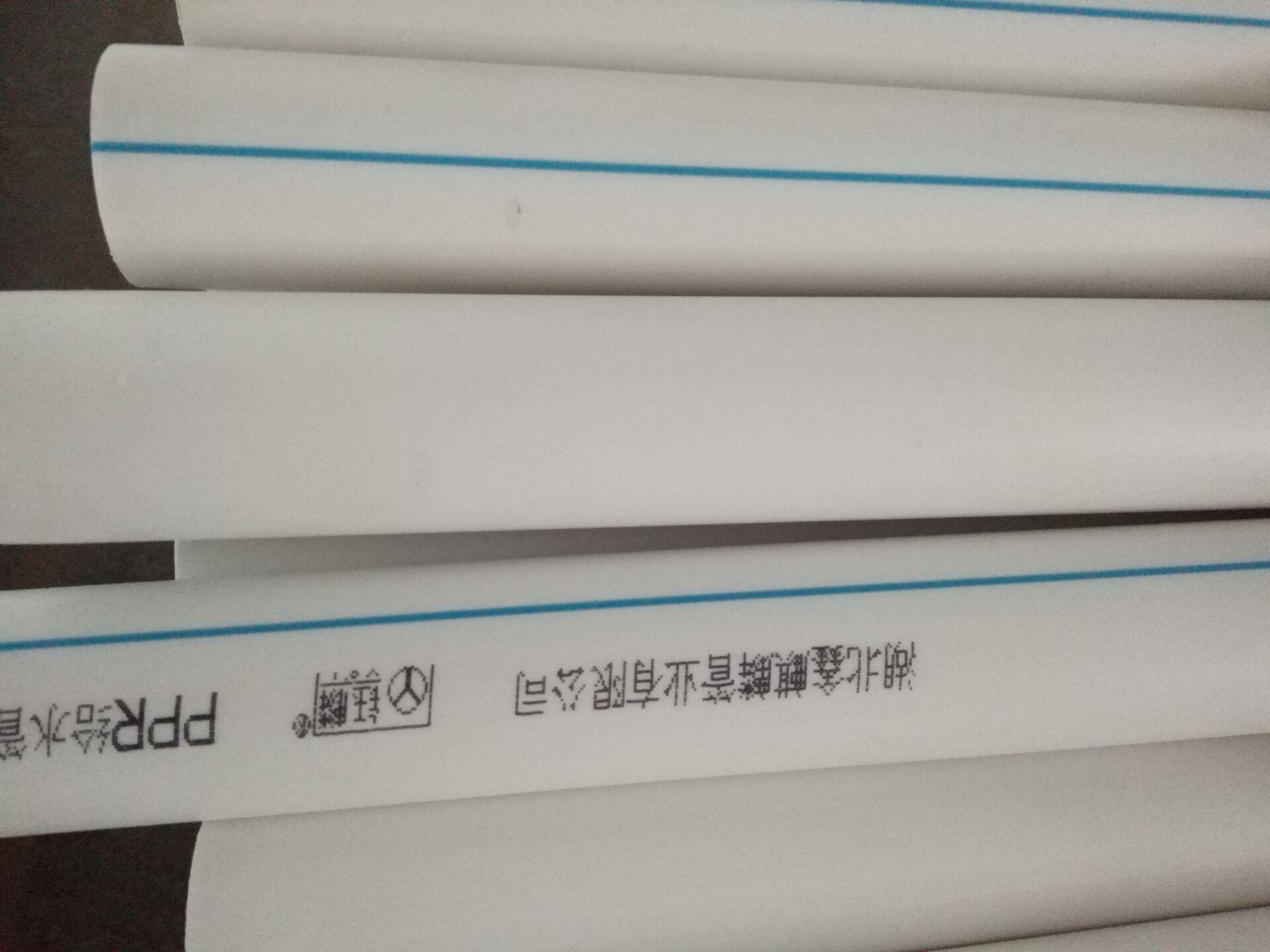 PPR冻冷水管