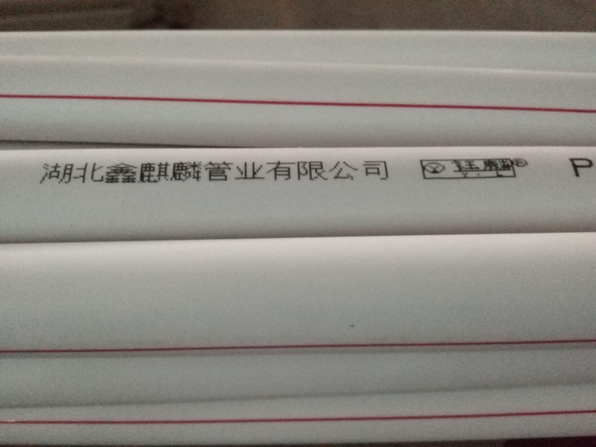 PPR防冻热水管