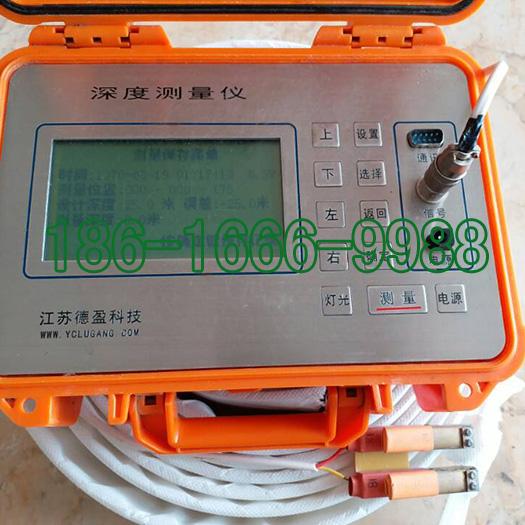 高质量可测深式塑料排水板
