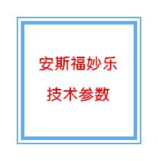 武汉技术参数