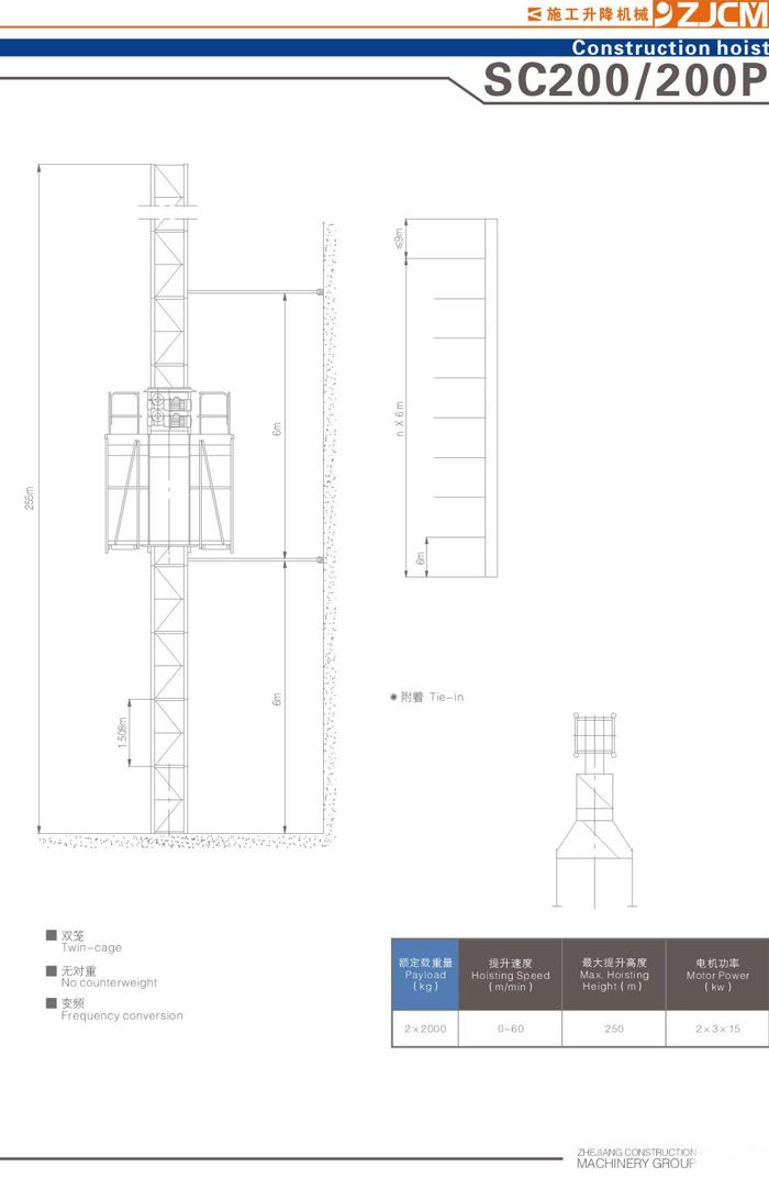 贵阳塔吊租赁厂家