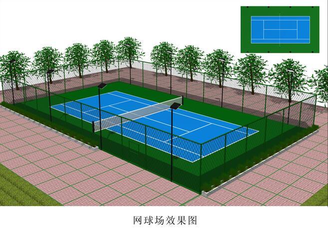 塑胶网球场地坪