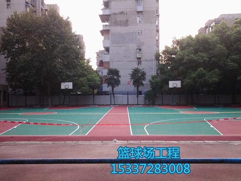 十一中丙烯酸篮球场